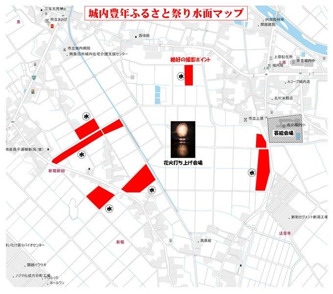 2015城内豊年ふるさと祭り水面マップ