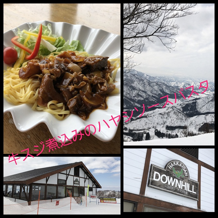 八海山⑩牛すじ煮込みのパスタ