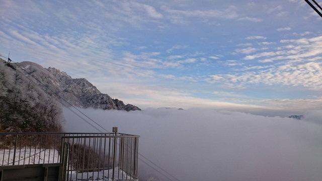 八海山0310②雲海