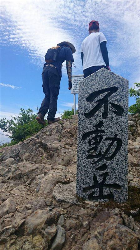 R_八海山⑨