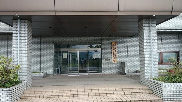DSC_3541