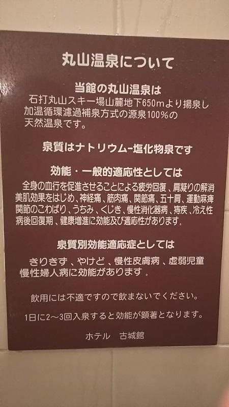 DSC_3791