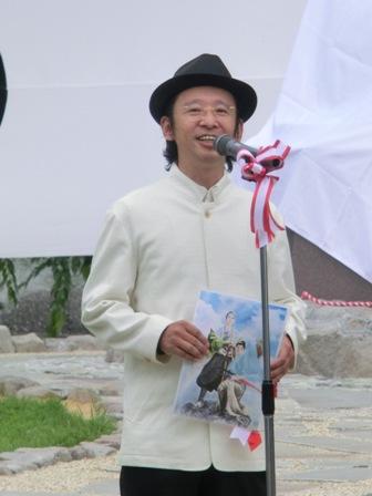 正子公也先生 正子公也先生、ありがとうございます! | 南魚沼市女子力観光プロモーションチームブ