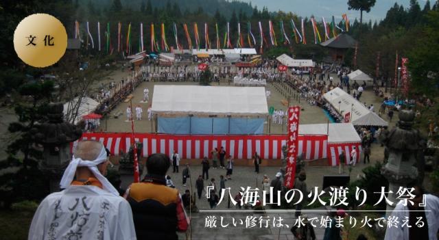 hiwatari-top