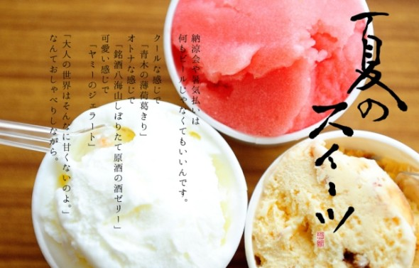 sweets-1[1]