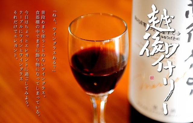 wine-1[1]